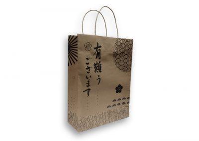 Shopping Bag - Arigatou